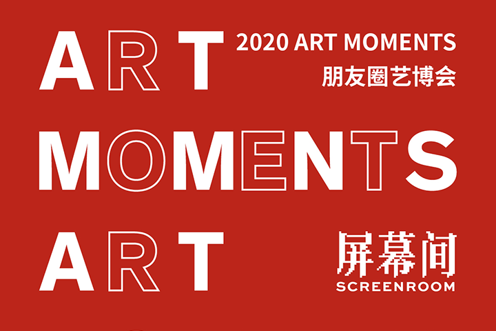 https://screenroom.cn/wp-content/uploads/2020/01/微信图片_20200123203341.png